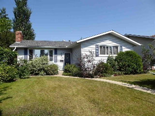 Main Photo: 11720 37 Avenue in Edmonton: Zone 16 House for sale : MLS® # E4068554