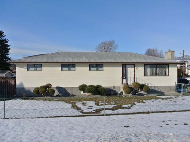 Main Photo: Photos: 780 CAMBRIDGE Crescent in : Brocklehurst House for sale (Kamloops)  : MLS® # 126673