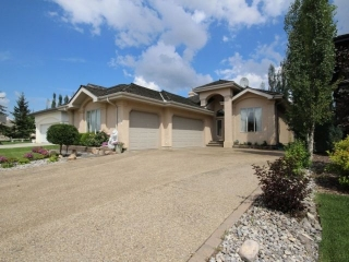Main Photo: 668 Dartmouth Point in Edmonton: Zone 20 House for sale : MLS(r) # E4044436