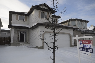 Main Photo: 4524 212 Street in Edmonton: Zone 58 House for sale : MLS(r) # E4053013