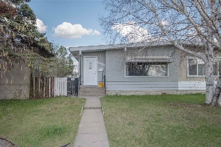 Main Photo: 12719 91 Street in Edmonton: Zone 02 House Half Duplex for sale : MLS® # E4063251