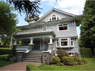 Main Photo: 3890 CYPRESS Street in Vancouver: Shaughnessy House for sale (Vancouver West)  : MLS® # V1070881