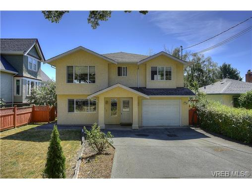 Main Photo: 3055 Albany Street in VICTORIA: Vi Burnside Single Family Detached for sale (Victoria)  : MLS® # 354151