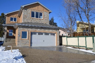 Main Photo: 9 ORCHARD Court: St. Albert House for sale : MLS(r) # E4047116