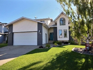 Main Photo: 8104 155 Avenue in Edmonton: Zone 28 House for sale : MLS(r) # E4070413