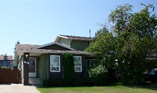 Main Photo: 5311 39 Avenue in Edmonton: Zone 29 House Half Duplex for sale : MLS(r) # E4073869