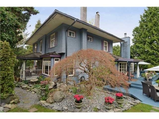 Main Photo: 1837 W 19TH Avenue in Vancouver: Shaughnessy House for sale (Vancouver West)  : MLS® # V998320