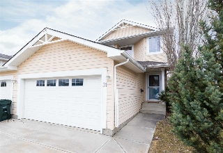 Main Photo: 31 CHESTERMERE Drive: Sherwood Park House Half Duplex for sale : MLS(r) # E4060416