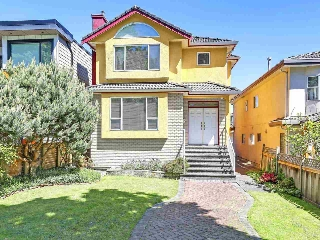 Main Photo: 955 W 18TH Avenue in Vancouver: Cambie House for sale (Vancouver West)  : MLS(r) # R2175233