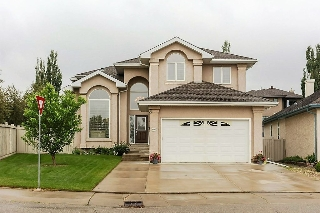 Main Photo:  in Edmonton: Zone 14 House for sale : MLS(r) # E4069614