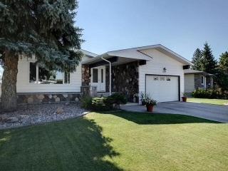 Main Photo: 11611 44A Avenue in Edmonton: Zone 16 House for sale : MLS® # E4080373