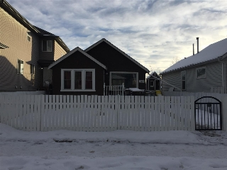 Main Photo: 11929 77 Street NW in Edmonton: Zone 05 House for sale : MLS(r) # E4051085