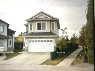 Main Photo: 119 Chestermere Crescent: Sherwood Park House for sale : MLS(r) # E4053399