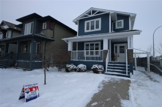 Main Photo: 17960 84 Street in Edmonton: Zone 28 House for sale : MLS(r) # E4053621
