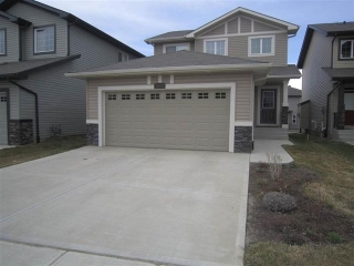 Main Photo: 2883 MAPLE Way in Edmonton: Zone 30 House for sale : MLS(r) # E4073188