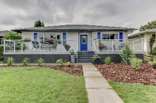 Main Photo: 13707 119 Avenue in Edmonton: Zone 04 House for sale : MLS® # E4076423
