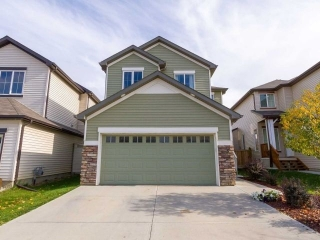 Main Photo: 1625 63A Street in Edmonton: Zone 53 House for sale : MLS(r) # E4055728