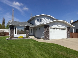 Main Photo: 368 WARWICK Road in Edmonton: Zone 27 House for sale : MLS(r) # E4065032