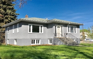 Main Photo: 12622 69 Street in Edmonton: Zone 02 House for sale : MLS(r) # E4065254