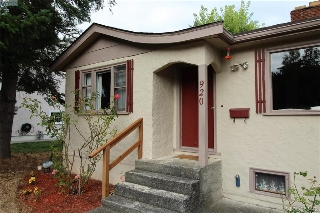 Main Photo: 920 Lodge Avenue in VICTORIA: SE Quadra Single Family Detached for sale (Saanich East)  : MLS® # 383442