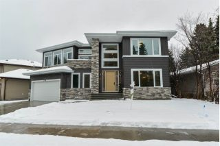 Main Photo: 5417 110 Street NW in Edmonton: Zone 15 House for sale : MLS® # E4097520