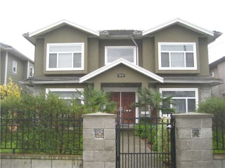 Main Photo: 8040 16TH Avenue in Burnaby: East Burnaby House for sale (Burnaby East)  : MLS(r) # V1092157