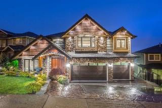 Main Photo: 2250 KAPTEY Avenue in Coquitlam: Cape Horn House for sale : MLS® # R2074766
