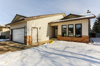 Main Photo: 24 Nottingham Road NW: Sherwood Park House for sale : MLS(r) # E4055189