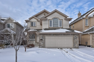 Main Photo: 1514 Malone Close in Edmonton: Zone 14 House for sale : MLS(r) # E4056952