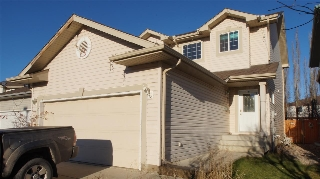 Main Photo: 9216 164 Avenue in Edmonton: Zone 28 House for sale : MLS(r) # E4061970
