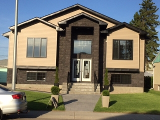 Main Photo:  in Edmonton: Zone 21 House for sale : MLS(r) # E4068051