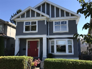 Main Photo: 8530 HUDSON Street in Vancouver: Marpole House for sale (Vancouver West)  : MLS® # R2207835