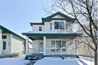 Main Photo: 33 Highwood Boulevard: Devon House for sale : MLS® # E4100915