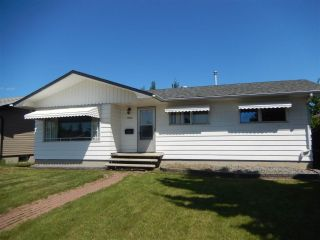 Main Photo:  in Edmonton: Zone 22 House for sale : MLS®# E4114772
