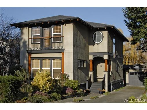 FEATURED LISTING: 2048 Meadow Place Victoria