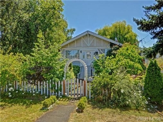 Main Photo: 1913 Neil Street in VICTORIA: SE Camosun Single Family Detached for sale (Saanich East)  : MLS® # 368115