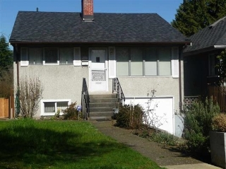 Main Photo: 2579 TRINITY Street in Vancouver: Hastings East House for sale (Vancouver East)  : MLS® # R2126669