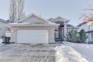 Main Photo: 30 HERITAGE Terrace: Sherwood Park House for sale : MLS(r) # E4051140