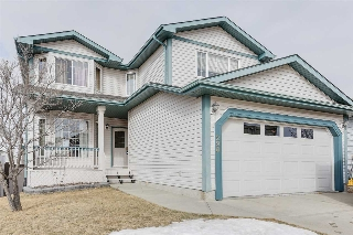 Main Photo: 298 LILAC Terrace: Sherwood Park House for sale : MLS(r) # E4055895