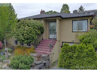 Main Photo: 3835 Quadra Street in VICTORIA: SE Maplewood Single Family Detached for sale (Saanich East)  : MLS® # 378137