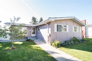 Main Photo: 7007 141 Avenue in Edmonton: Zone 02 House for sale : MLS® # E4083680