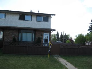 Main Photo: 15011 90 Avenue NW in Edmonton: Zone 22 House Half Duplex for sale : MLS®# E4103975