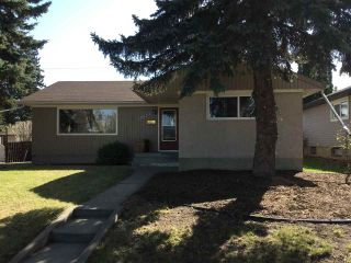 Main Photo: 10523 50 Street in Edmonton: Zone 19 House for sale : MLS®# E4109561