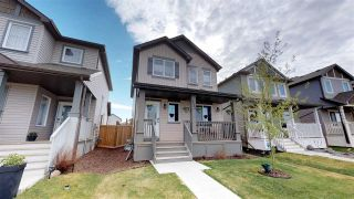 Main Photo: 4232 Summerland Drive: Sherwood Park House for sale : MLS®# E4110366
