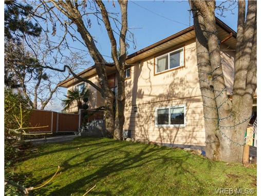 Main Photo: 2500 Cedar Hill Road in VICTORIA: Vi Oaklands Single Family Detached for sale (Victoria)  : MLS® # 358732