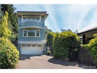 Main Photo: 1971 Fairfield Road in VICTORIA: Vi Fairfield East Single Family Detached for sale (Victoria)  : MLS® # 365127