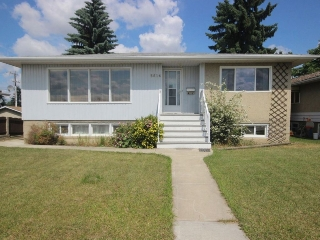 Main Photo: 5616 101 Avenue in Edmonton: Zone 19 House for sale : MLS® # E4071799