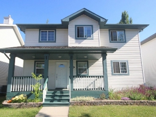 Main Photo: 1750 Tomlinson Common in Edmonton: Zone 14 House for sale : MLS(r) # E4073403