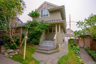 Main Photo: 40 W 14TH Avenue in Vancouver: Mount Pleasant VW Townhouse for sale (Vancouver West)  : MLS® # R2202470