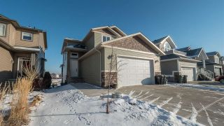 Main Photo: 44 HILLDOWNS Drive: Spruce Grove House for sale : MLS®# E4095633